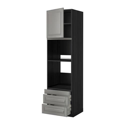 METOD - 焗爐用高櫃連抽屜櫃門組合, 黑色 Maximera/Bodbyn 灰色   IKEA 香港及澳門 - PE357041_S4