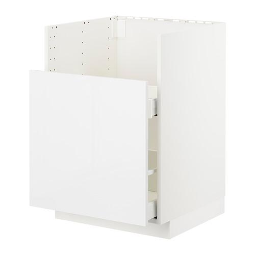 METOD/MAXIMERA - bc f BREDSJÖN snk/1 frnt/2 drws, white/Ringhult white | IKEA Hong Kong and Macau - PE724428_S4