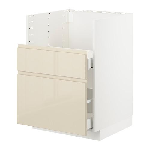 METOD/MAXIMERA - bc f BREDSJÖN sink/2 fronts/2 drws, white/Voxtorp high-gloss light beige | IKEA Hong Kong and Macau - PE724540_S4