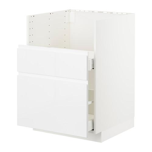METOD/MAXIMERA - BREDSJÖN星盆用地櫃/2面板/2抽屜, white/Voxtorp high-gloss/white   IKEA 香港及澳門 - PE724553_S4