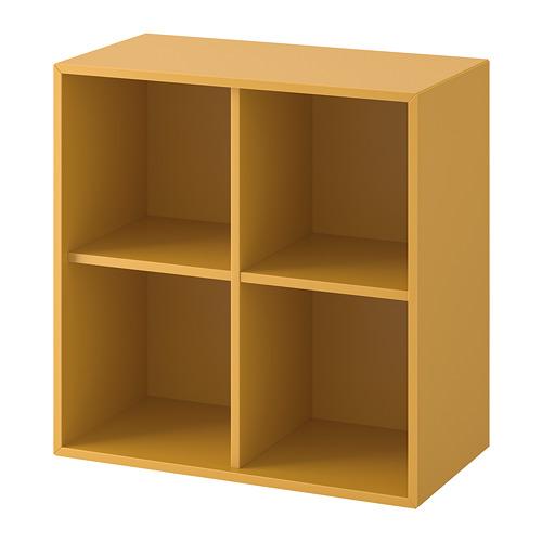EKET - 上牆式4格牆架, 金啡色 | IKEA 香港及澳門 - PE724755_S4