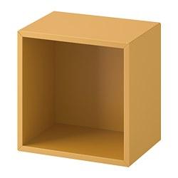 EKET - wall-mounted shelving unit, golden-brown | IKEA Hong Kong and Macau - PE724762_S3