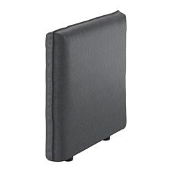 VALLENTUNA - 扶手, Hillared 深灰色 | IKEA 香港及澳門 - PE584433_S3