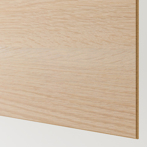 PAX 衣櫃, 200x44x236.4 cm