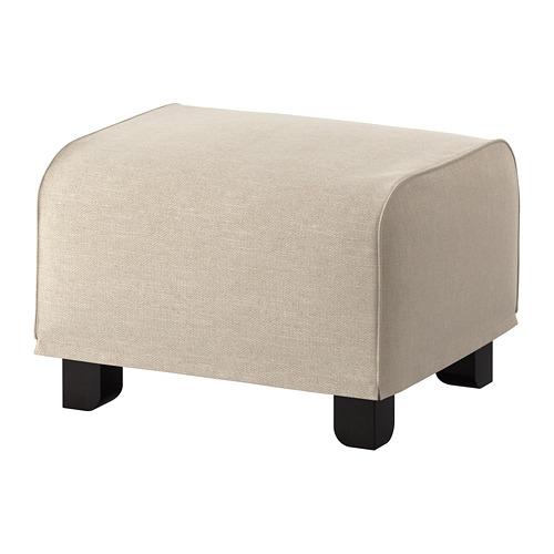 GRÖNLID cover for footstool