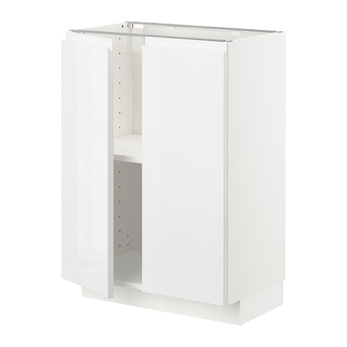 METOD - base cabinet with shelves/2 doors, white/Voxtorp high-gloss/white | IKEA Hong Kong and Macau - PE725566_S4