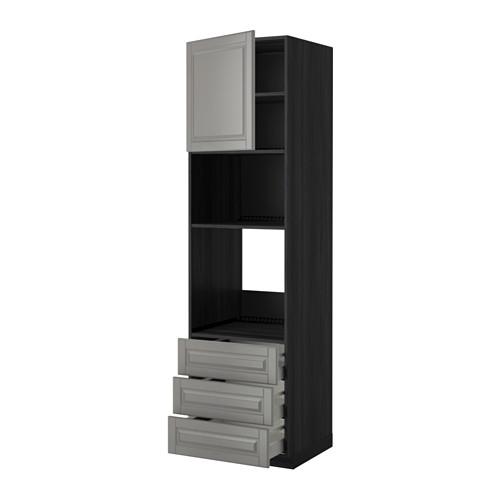 METOD - 微波爐/焗爐用高櫃連抽屜櫃門組合, 黑色 Maximera/Bodbyn 灰色   IKEA 香港及澳門 - PE343339_S4