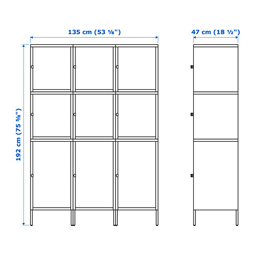 HÄLLAN - 貯物組合連門, 白色 | IKEA 香港及澳門 - PE682684_S4