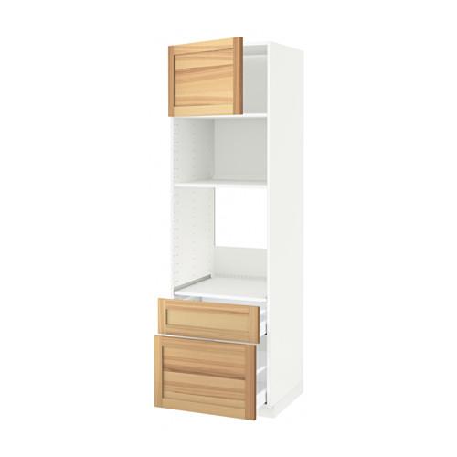 METOD/MAXIMERA - high cab f oven/micro w dr/2 drwrs, white/Torhamn ash | IKEA 香港及澳門 - PE567647_S4