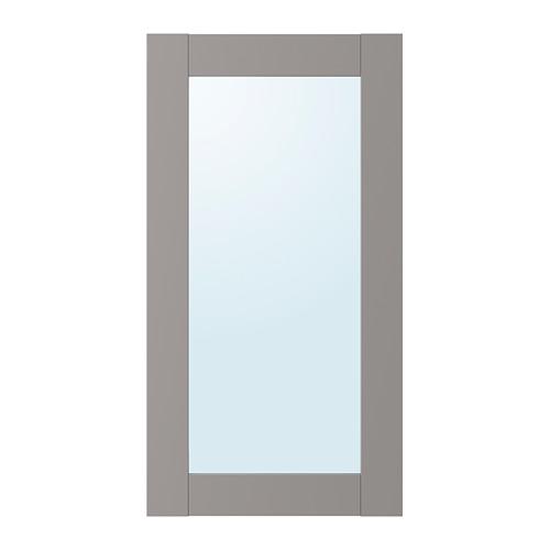 ENHET - 鏡門, 灰色 框架   IKEA 香港及澳門 - PE770305_S4