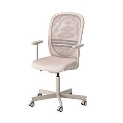 FLINTAN - 辦公椅連扶手, 米黃色 | IKEA 香港及澳門 - PE825958_S3