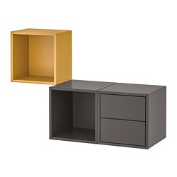 EKET - wall-mounted storage combination, golden-brown/dark grey | IKEA Hong Kong and Macau - PE770575_S3