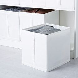 SKUBB - box, 31x34x33 cm, white | IKEA Hong Kong and Macau - PE578021_S3