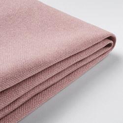 EKOLSUND - 躺椅布套, Gunnared 淺粉褐色 | IKEA 香港及澳門 - PE727144_S3