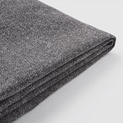 EKOLSUND - 躺椅布套, Gunnared 深灰色 | IKEA 香港及澳門 - PE727145_S3
