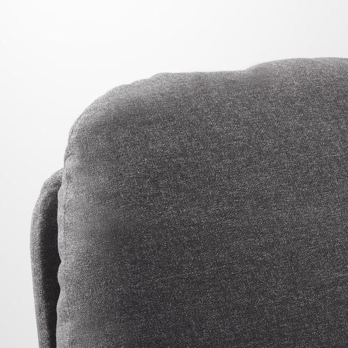 EKOLSUND 活動躺椅