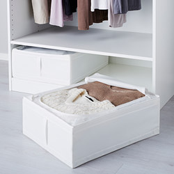 SKUBB - storage case, 44x55x19 cm, white | IKEA Hong Kong and Macau - PE578013_S3