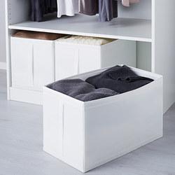 SKUBB - 盒, 31x55x33 cm, 白色 | IKEA 香港及澳門 - PE578022_S3