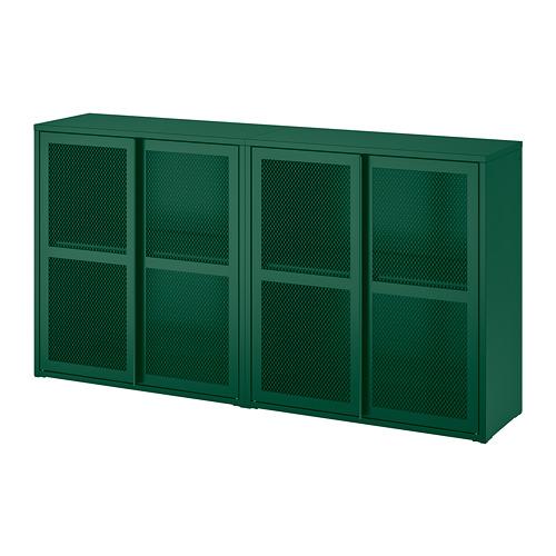 IVAR - 雙門貯物櫃, 綠色 網狀 | IKEA 香港及澳門 - PE828290_S4