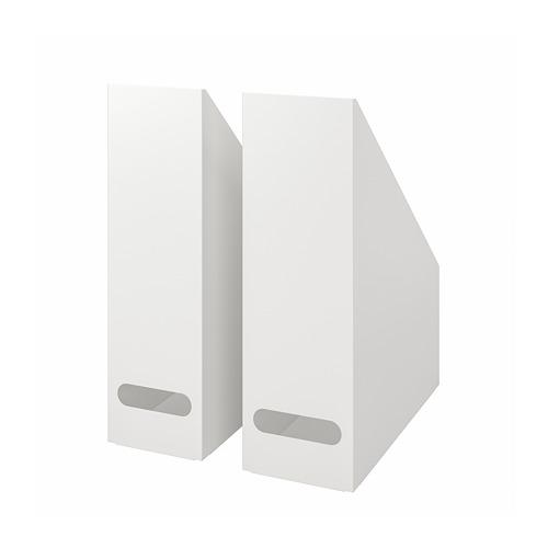 KVISSLE - magazine file set of 2, white | IKEA Hong Kong and Macau - PE728337_S4