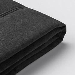 FLOTTEBO - 梳化床布套, Vissle 深灰色   IKEA 香港及澳門 - PE729754_S3