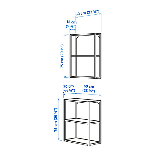 ENHET - 牆/地面貯物組合, 白色   IKEA 香港及澳門 - PE783965_S4
