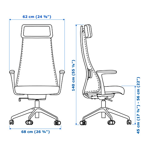 JÄRVFJÄLLET 辦公椅連扶手