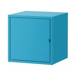 LIXHULT - 貯物櫃, 金屬/藍色 | IKEA 香港及澳門 - PE784008_S3