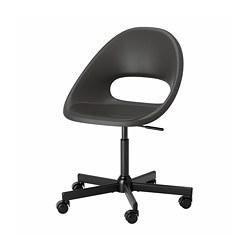 MALSKÄR/ELDBERGET - 旋轉椅, 黑色 | IKEA 香港及澳門 - PE772629_S3