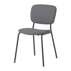 KARLJAN - chair, dark grey/Kabusa dark grey | IKEA Hong Kong and Macau - PE730181_S3