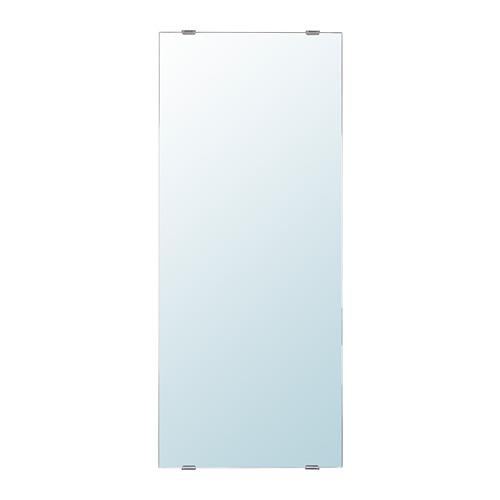 LETTAN - 鏡 | IKEA 香港及澳門 - PE756210_S4
