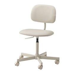 BLECKBERGET - 旋轉椅, Idekulla 米黃色 | IKEA 香港及澳門 - PE776011_S3