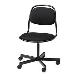 ÖRFJÄLL - 旋轉椅, 黑色/Vissle 黑色 | IKEA 香港及澳門 - PE730483_S3