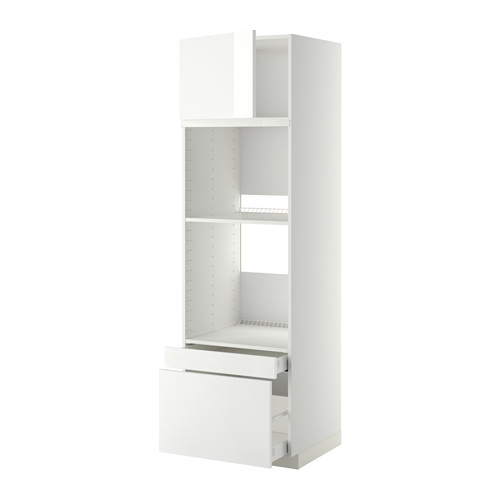 METOD/MAXIMERA - hi cab f ov/combi ov w dr/2 drwrs, white/Ringhult white | IKEA Hong Kong and Macau - PE368721_S4