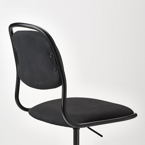 ÖRFJÄLL 旋轉椅