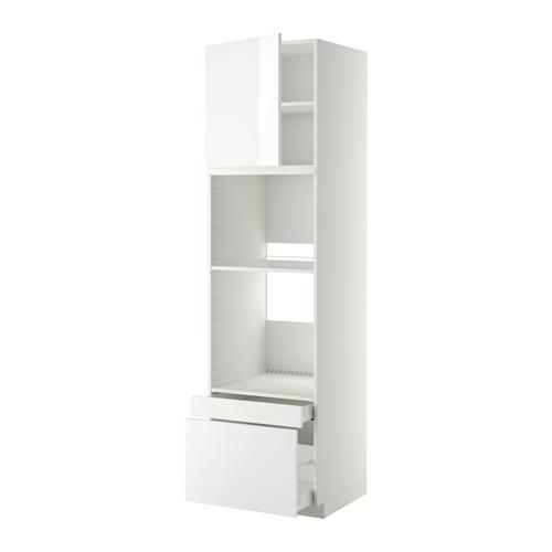 METOD/MAXIMERA - hi cab f ov/combi ov w dr/2 drwrs, white/Ringhult white | IKEA Hong Kong and Macau - PE368731_S4