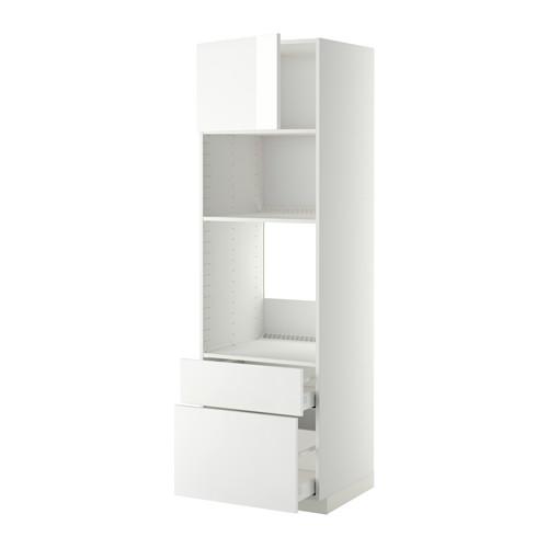 METOD/MAXIMERA - high cab f oven/micro w dr/2 drwrs, white/Ringhult white | IKEA 香港及澳門 - PE368741_S4