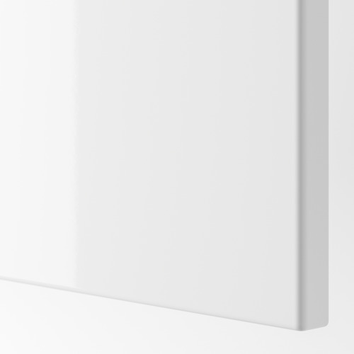 PAX - 衣櫃, 白色/Fardal Vikedal | IKEA 香港及澳門 - PE830301_S4