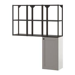 ENHET - storage combination for laundry, anthracite/grey frame | IKEA 香港及澳門 - PE773641_S3