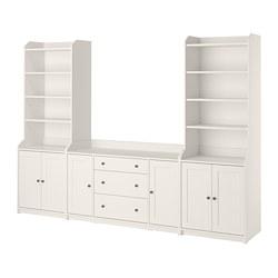 HAUGA - 貯物組合, 白色 | IKEA 香港及澳門 - PE785980_S3
