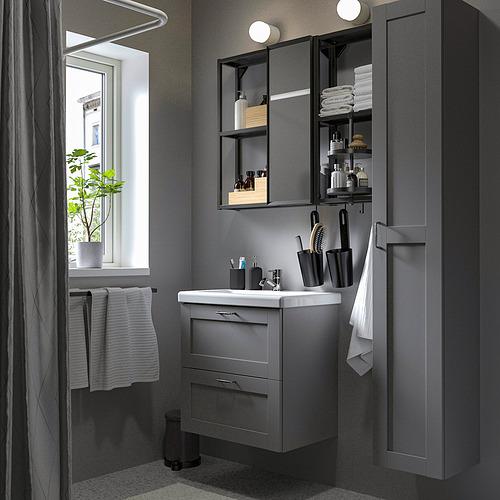 TVÄLLEN/ENHET - 浴室貯物組合 18件裝, grey frame/anthracite Pilkån tap | IKEA 香港及澳門 - PE831080_S4