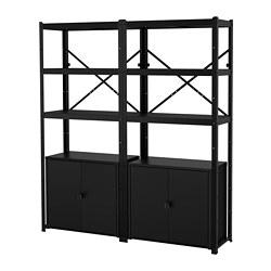 BROR - 貯物組合, 170x40x190 cm, 黑色   IKEA 香港及澳門 - PE688435_S3
