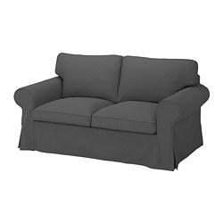 EKTORP - 兩座位梳化, hallarp 灰色 | IKEA 香港及澳門 - PE774469_S3