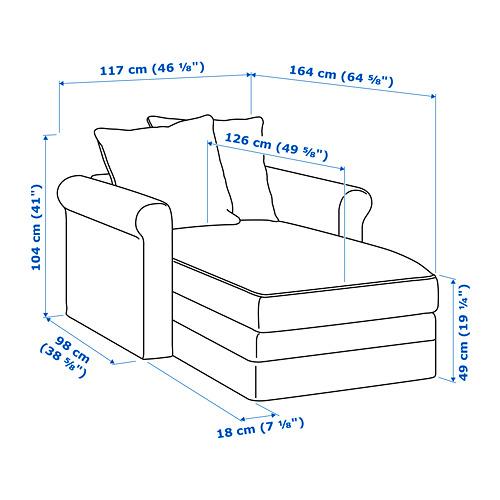 GRÖNLID 躺椅
