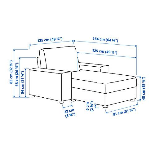 VIMLE - 躺椅, 有寬闊扶手/Gunnared 米黃色 | IKEA 香港及澳門 - PE831251_S4