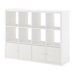 KALLAX - 層架組合連4個貯物格, 白色 | IKEA 香港及澳門 - PE689112_S3