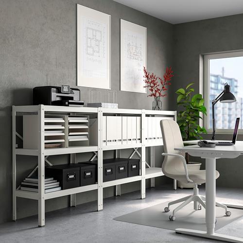 BROR - 3 sections/shelves, 254x40x110 cm, white   IKEA Hong Kong and Macau - PE786736_S4