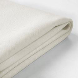 GRÖNLID - 躺椅套, Inseros 白色 | IKEA 香港及澳門 - PE666600_S3