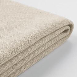 GRÖNLID - 兩座位梳化布套, Sporda 原色 | IKEA 香港及澳門 - PE666593_S3