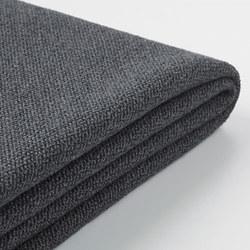 GRÖNLID - 四人座角位梳化布套, Sporda 深灰色 | IKEA 香港及澳門 - PE666596_S3